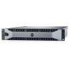 server dell poweredge r730xd product khoserver