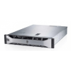 server dell poweredge r520 product khoserver