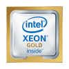 cpu intel xeon gold 6138f product khoserver